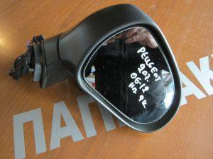 Peugeot 207 2006-2012 καθρεπτης δεξιος ηλεκτρικος γκρι