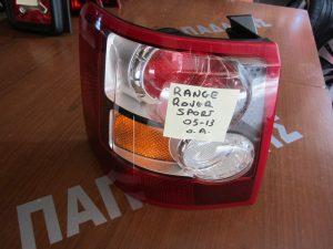 Range Rover Sport 2005-2012 φανάρι πίσω αριστερό