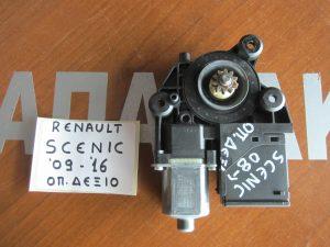 Renault Scenic 2009-2016 μοτέρ γρύλλου παραθύρων πίσω δεξιό