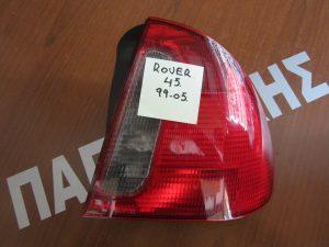 Rover 45 2000-2005 φανάρι πίσω δεξιό