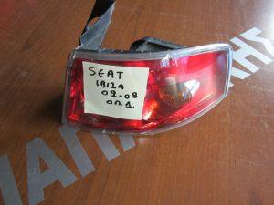 Seat Ibiza 2002-2008 φαναρι πισω δεξι