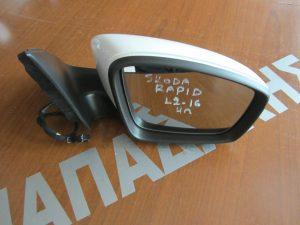 Skoda Rapid 2012-2016 καθρέπτης δεξιός ηλεκτρικός άσπρος