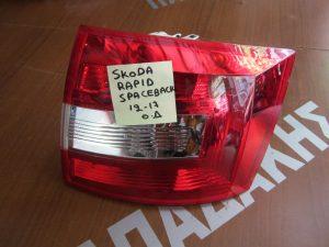 Skoda Rapid 2012-2017 φανάρι πίσω δεξιό Space Back