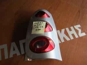 Smart ForTwo w450 2002-2007 φανάρι πίσω δεξιό