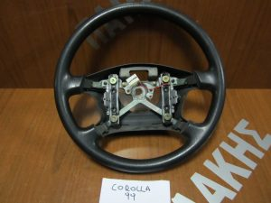 Toyota Corolla 1997-2002 βολάν τιμονιού