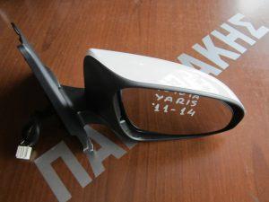 Toyota Yaris 2011-2014 καθρεπτης δεξιος ηλεκτρικος ασπρος