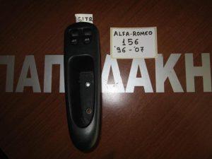 Alfa Romeo 156 1996-2007 διακόπτης ηλεκτρικός παραθύρων αριστερός 2πλός