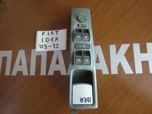 Fiat Idea 2003-2012 διακόπτης ηλεκτρικός παραθύρων αριστερός 4πλός