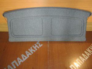 Fiat Punto 1993-1999 εταζέρα μπαγκάζ