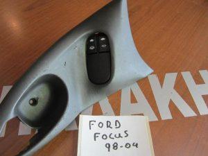 Ford Focus 1998-2004 διακόπτης ηλεκτρικός παραθύρων αριστερός 2πλός