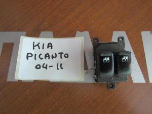KIA Picanto 2004-2011 διακόπτης ηλεκτρικός παραθύρων αριστερός 2πλός