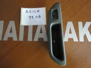 Opel Agila 1999-2008 διακόπτης ηλεκτρικός παραθύρων εμπρός δεξιός