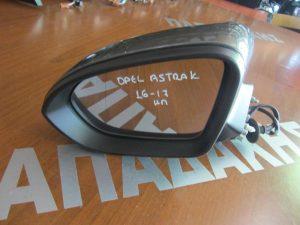Opel Astra K 2016-2017 καθρέπτης αριστερός ηλεκτρικός μολυβί