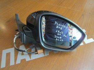 Peugeot 2008 2014-2017 καθρέπτης δεξιός ηλεκτρικός 9 καλώδια μαύρος