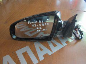 Audi A3 2003-2008 καθρέπτης αριστερός ηλεκτρικά ανακλινόμενος μαύρος 3θυρο