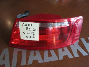 Audi A5 2007-2012 2θυρο φανάρι πίσω δεξί