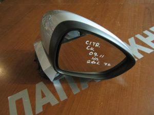 Citroen C4 2009-2011 καθρέπτης δεξιός ηλεκτρικός 2 φις φαρδύς ασημί