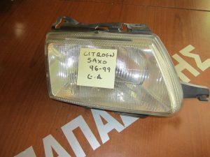 Citroen Saxo 1996-1999 φανάρι εμπρός δεξί