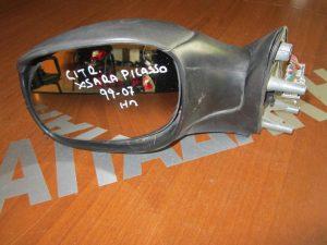 Citroen Xsara Picasso 1997-2007 καθρέπτης αριστερός γαλλικός ηλεκτρικός άβαφος