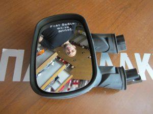Fiat Doblo 2001-2010 καθρέπτης αριστερός απλός άβαφος