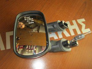 Fiat Doblo 2001-2010 καθρέπτης αριστερός μηχανικός άβαφος