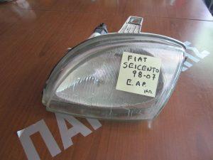 Fiat Seicento 1998-2007 φανάρι εμπρός αριστερό ηλεκτρικός