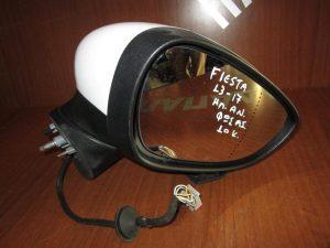 Ford Fiesta 2013-2017 καθρέπτης δεξιός ηλεκτρικά ανακλινόμενος φως ασφαλείας 10 καλώδια άσπρος