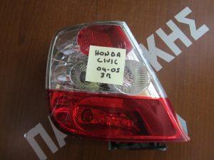 Honda Civic 2004-2005 φανάρι πίσω αριστερό 3θυρο
