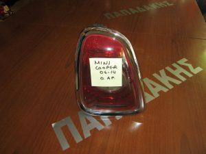 Mini Cooper 2006-2014 φανάρι πίσω αριστερό άσπρο φλας