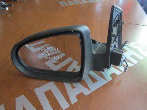 Mitsubishi Colt 2004-2012 καθρέπτης αριστερός ηλεκτρικός