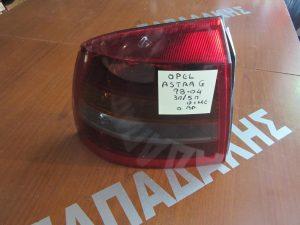 Opel Agila G 1998-2004 φανάρι πίσω αριστερό 3/5θυρο φιμέ