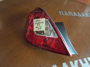 Opel Corsa D 2006-2014 5θυρο φανάρι πίσω αριστερό