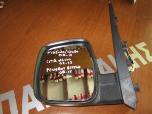 Peugeot Bipper 2008-2015 καθρέπτης αριστερός ηλεκτρικός άβαφος