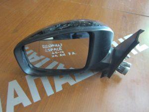 Renault Espace 2010-2014 καθρέπτης αριστερός ηλεκτρικά ανακλινόμενος μαύρος