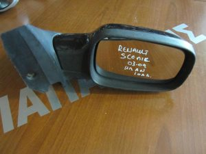 Renault Scenic 2003-2009 καθρέπτης δεξιός ηλεκτρικά ανακλινόμενος μαύρος