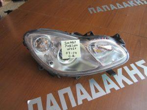 Smart ForTwo w451 2007-2014 φανάρι εμπρός δεξί