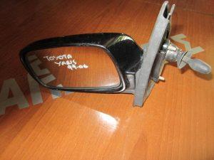 Toyota Yaris 1999-2006 καθρέπτης αριστερός μηχανικός μαύρος