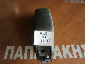Audi A1 2010-2017 καθρέπτης εσωτερικός