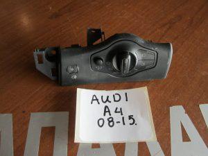 Audi A4 2008-2015 διακόπτης φώτων (ταμπλού)