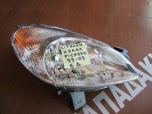 Citroen Xsara Picasso 1999-2004 φανάρι εμπρός δεξιό (ΓΝ)