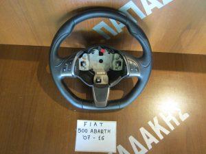 Fiat 500 Abarth 2007-2016 βολάν τιμονιού μαύρο δερμάτινο με χειριστήρια