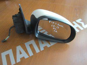 Fiat 500L 2012-2017 καθρέπτης δεξιός ηλεκτρικός άσπρος