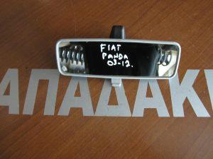 Fiat Panda 2003-2012 καθρέπτης εσωτερικός