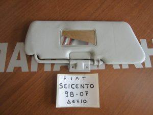 Fiat Seicento 1999-2007 αλεξήλιο δεξιό