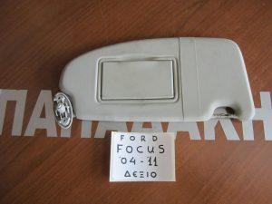 Ford Focus 2004-2011 αλεξήλιο δεξιό