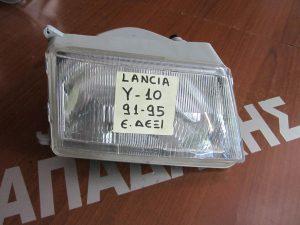 Lancia Y10 1992-1995 φανάρι εμπρός αριστερό (ΓΝ)