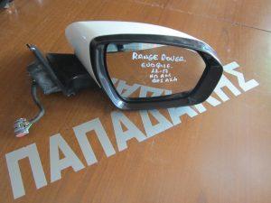 Range Rover Evoque 2011-2015 καθρέπτης δεξιός ηλεκτρικά ανακλινόμενος άσπρος φως ασφαλείας