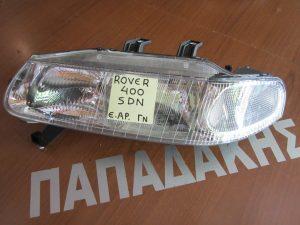 Rover 400 Sedan 1996-1999 φανάρι εμπρός αριστερό(ΓΝ)