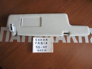 Skoda Fabia 1999-2007 αλεξήλιο δεξιό