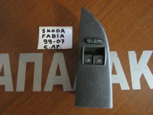 Skoda Fabia 1999-2007 διακόπτης ηλεκτρικού παραθύρου εμπρός αριστερός 2πλος